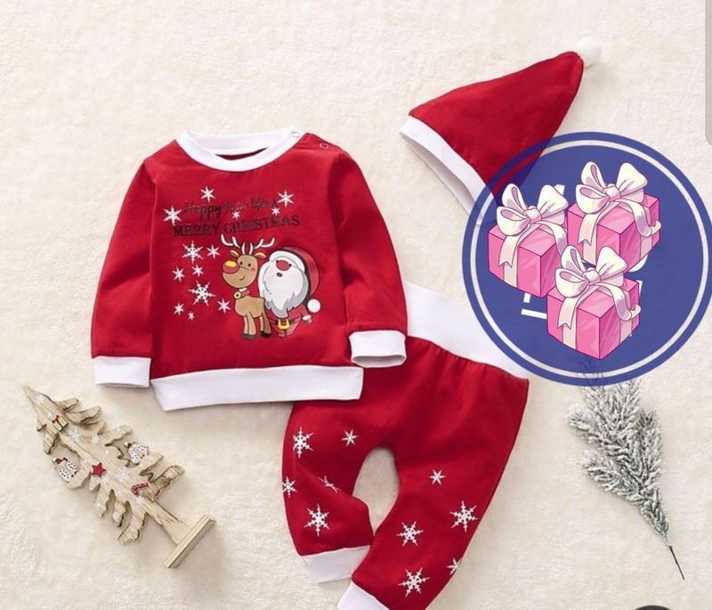Новогодний костюм для малышей на первый новый год