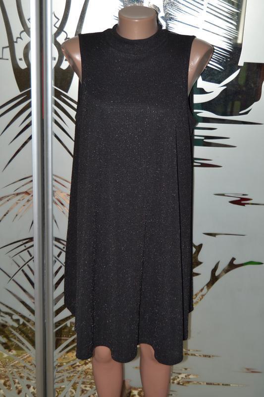 Платье плотное люрикс на подкладке