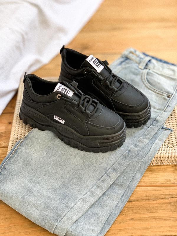 Черные базовые кроссовки кеды