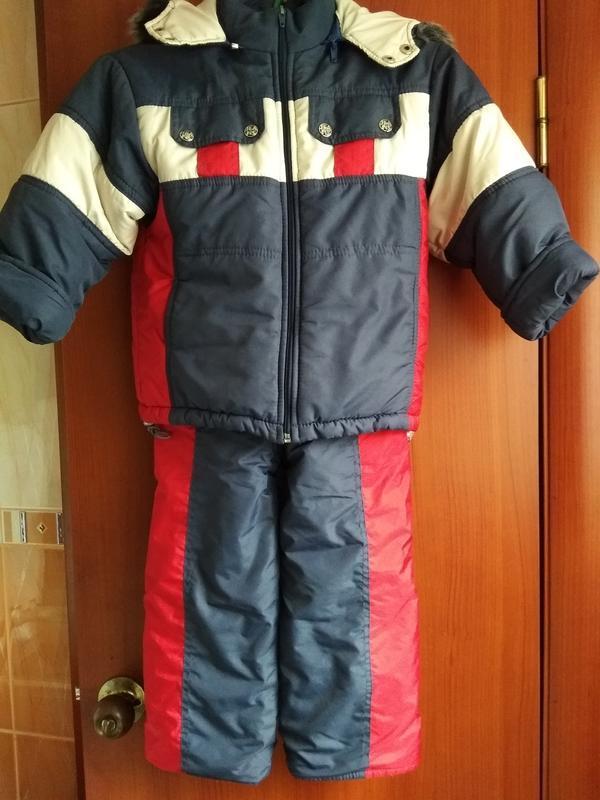 Зимний костюм для мальчика куртка и комбинезон