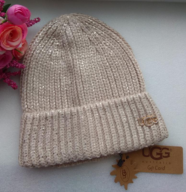 Новая брендовая шапка с металлическим блеском, нюдовая