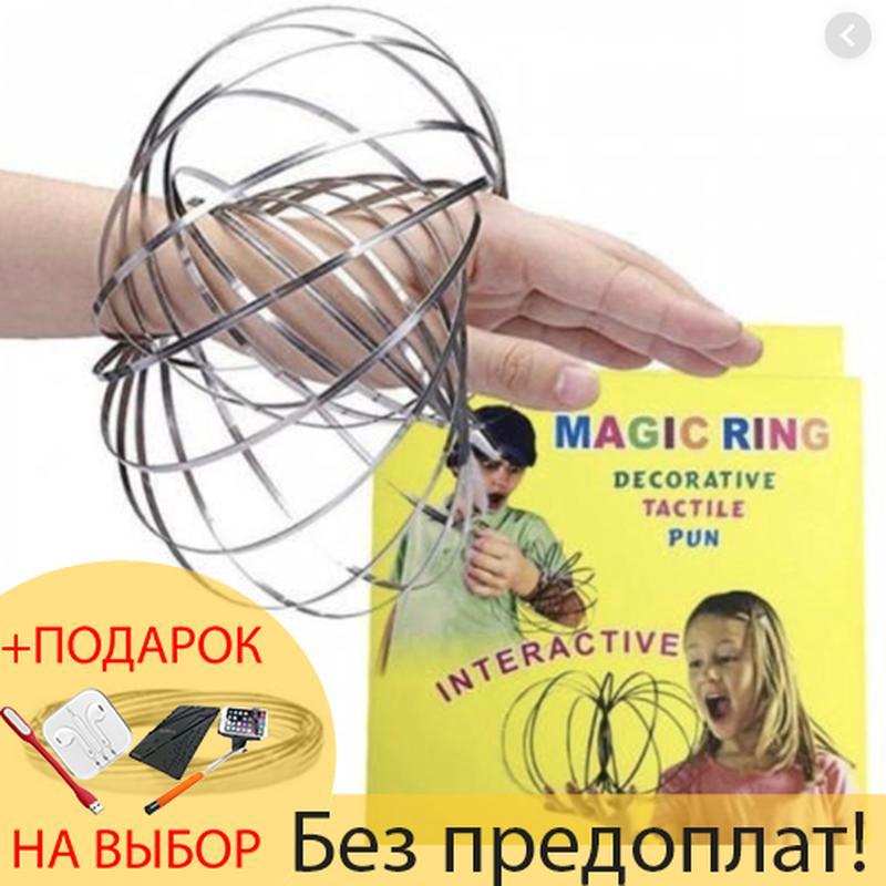 Игрушка-антистресс Кинетические кольца Magic Ring + ПОДАРОК