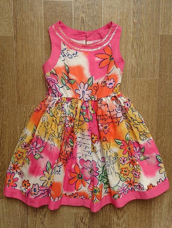 Яркое пышное платье