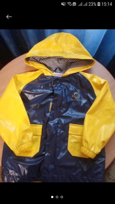 Курточка демисезонная на мальчика