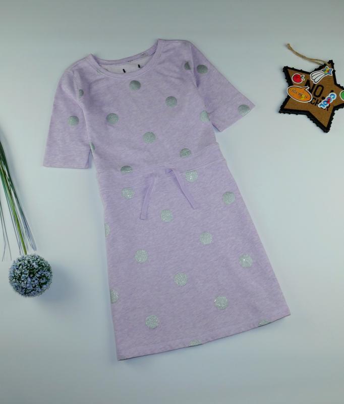 Платье-свитшот на 12-13 лет, рост 150 см