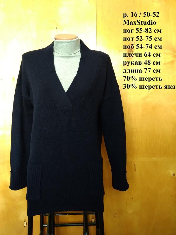 Р 16 / 50-52 стильный шерстяной вязаный свитер кардиган пулове...