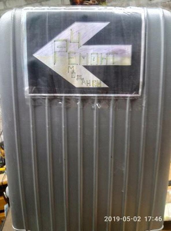 Быстрый ремонт чемоданов Киев - Фото 3