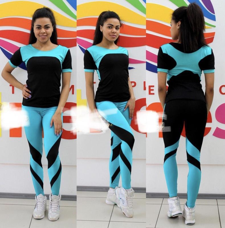 Спортивный костюм для фитнеса футболка и лосины