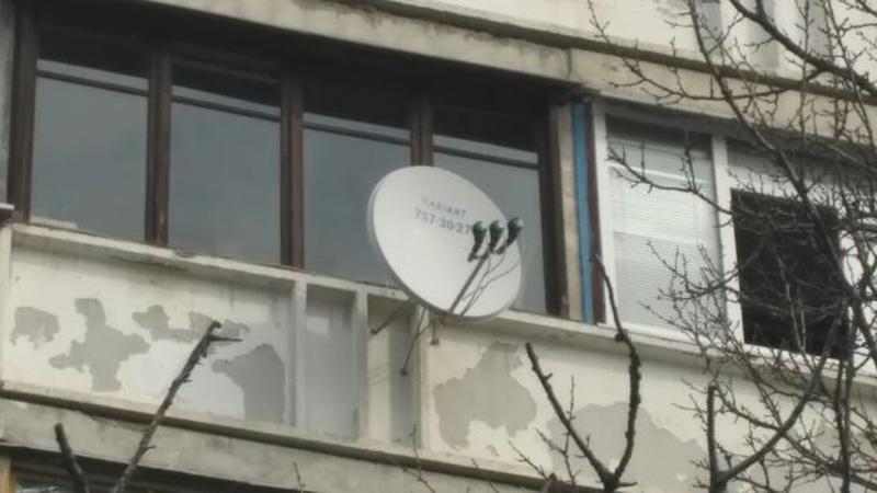 Спутниковая тарелка на три спутника + ресивер eurosky es-4050