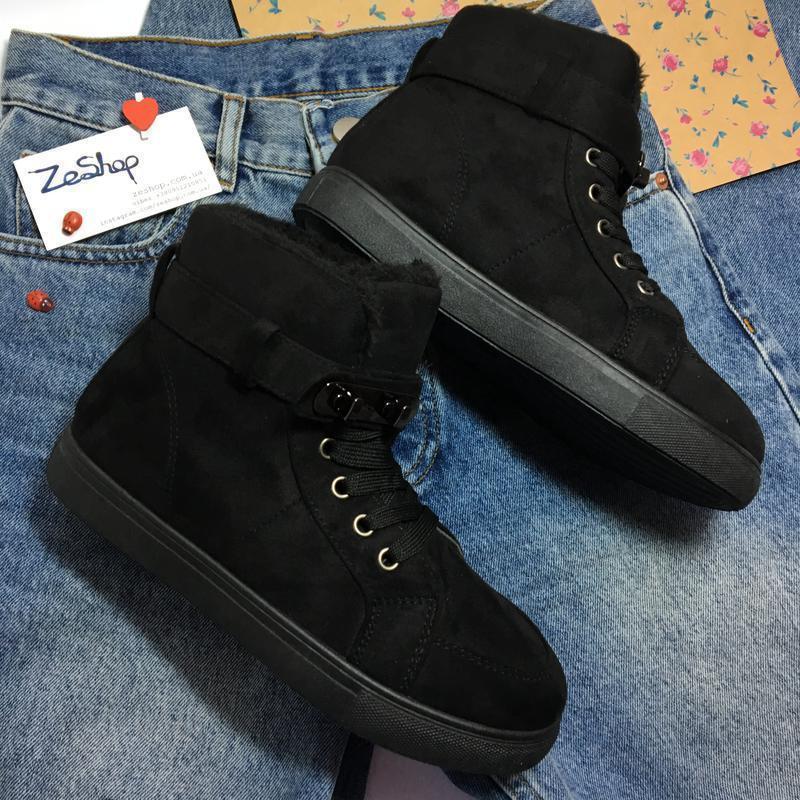Кеды кроссовки черные с мехом утеплённые