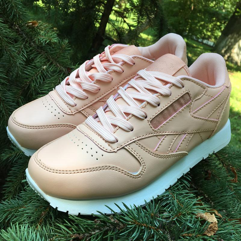 Кроссовки персиковые (пудра, розовые) натуральная кожа в стиле...