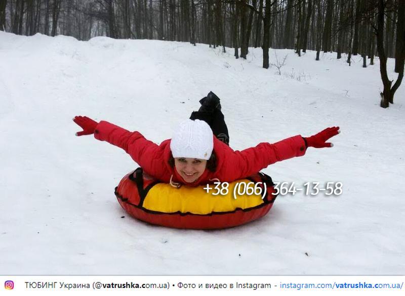 Лучший Подарок на Новый год ребенку Тюбинг (метр в диаметре) - Фото 2