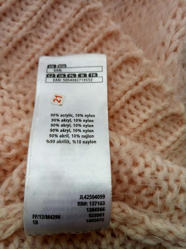 Пушистая теплая блузка жилетка футболка кроп от f&f - Фото 7
