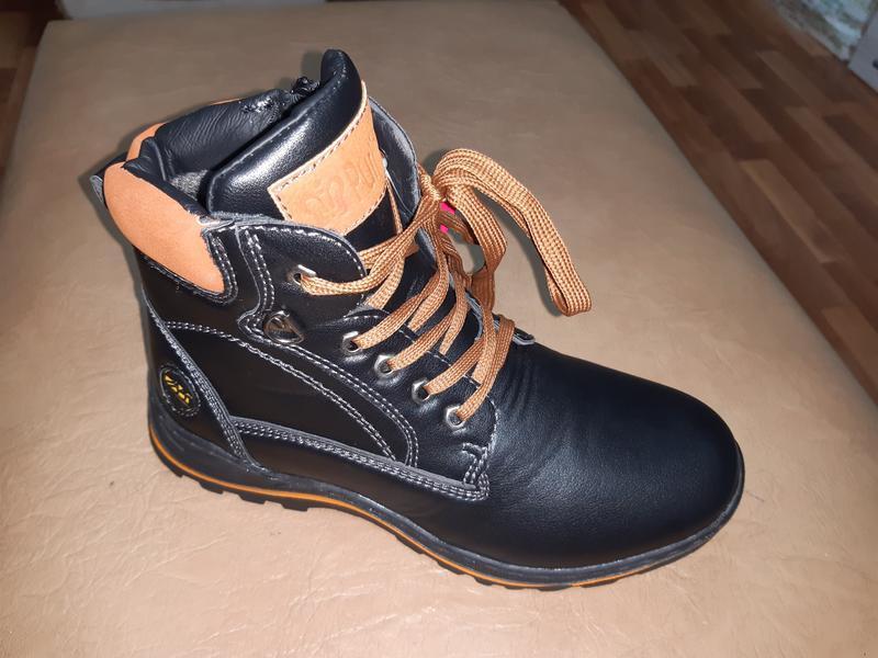 Зимние ботинки на мальчика 36 р purlina