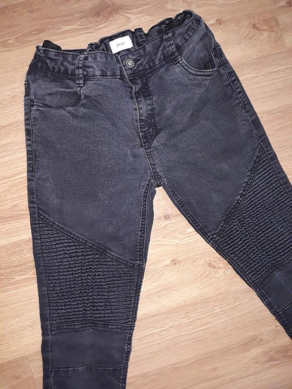 Классные скини джинсы grunt