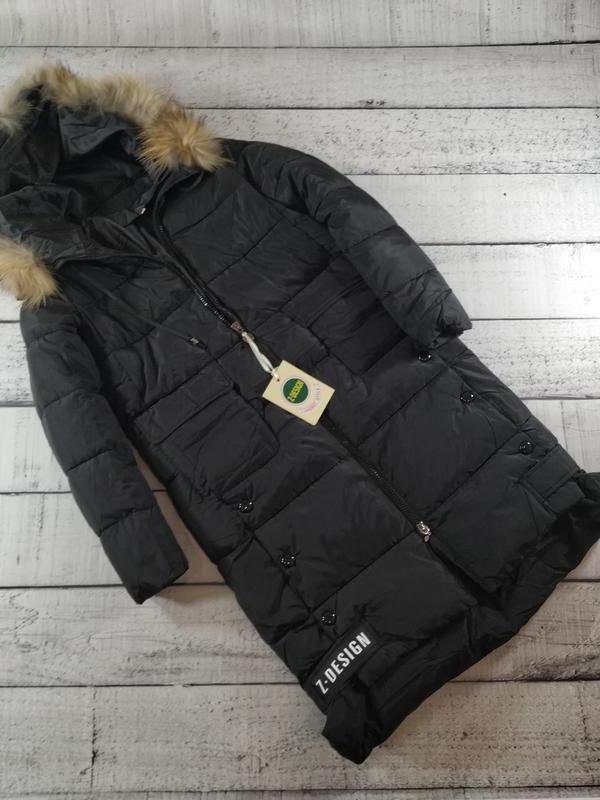 Пуховик длинный стеганый пальто на синтапоне z-design