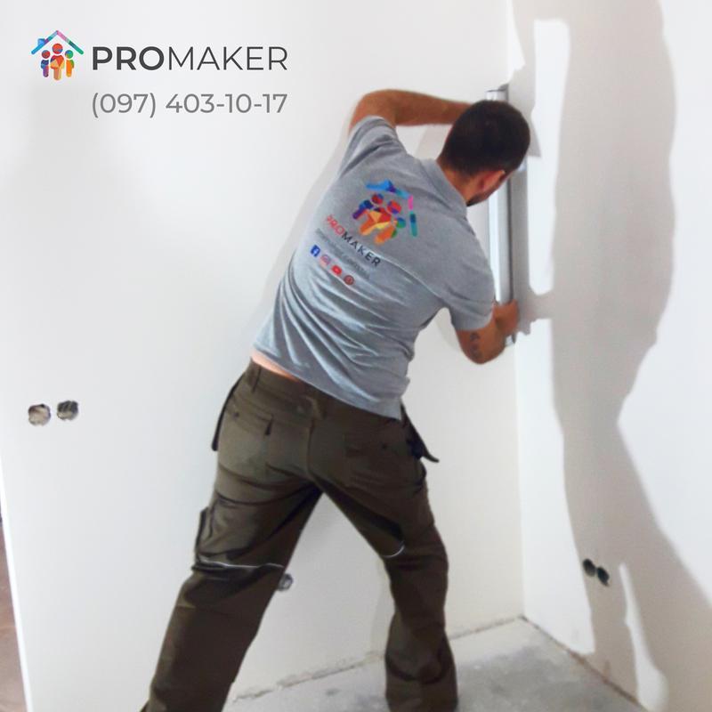 Машинная шпаклевка стен и потолка от 90 грн. м² | Гарантия 10 лет - Фото 4