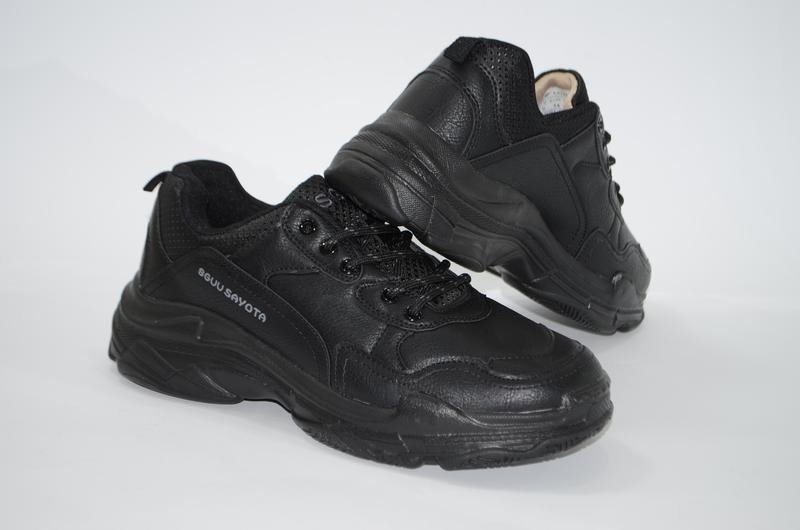 Мужские кроссовки, недорого