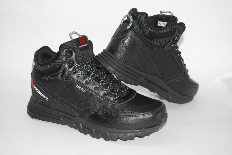 Зимние кроссовки. ботинки,