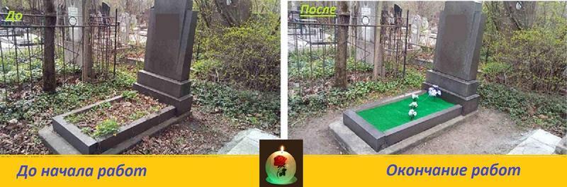 Комплексный уход за могилами на кладбищах Харькова