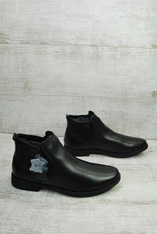 Ботинки мужские зимние чёрные
