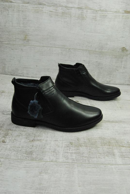 Ботинки мужские зимние чёрные кожа,шерсть, акция!