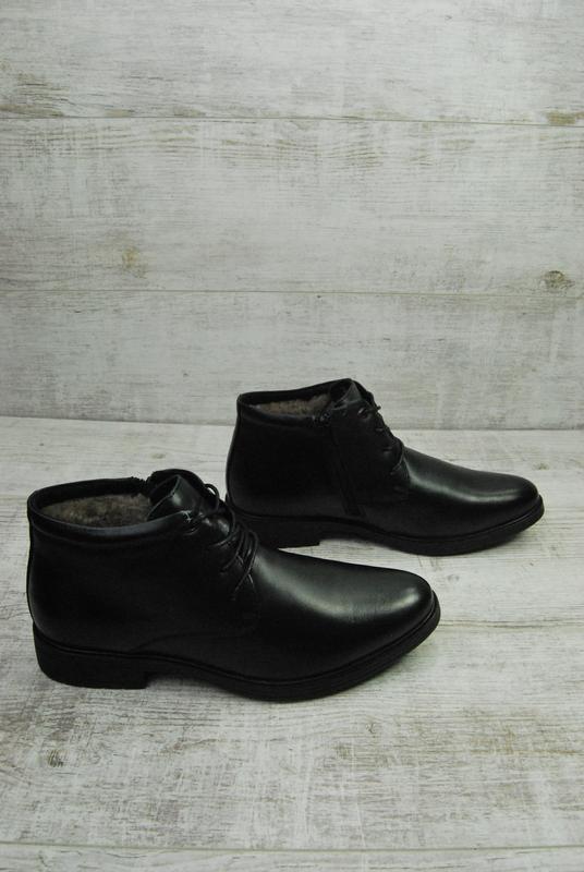 Ботинки мужские зимние чёрные кожа,натуральный мех