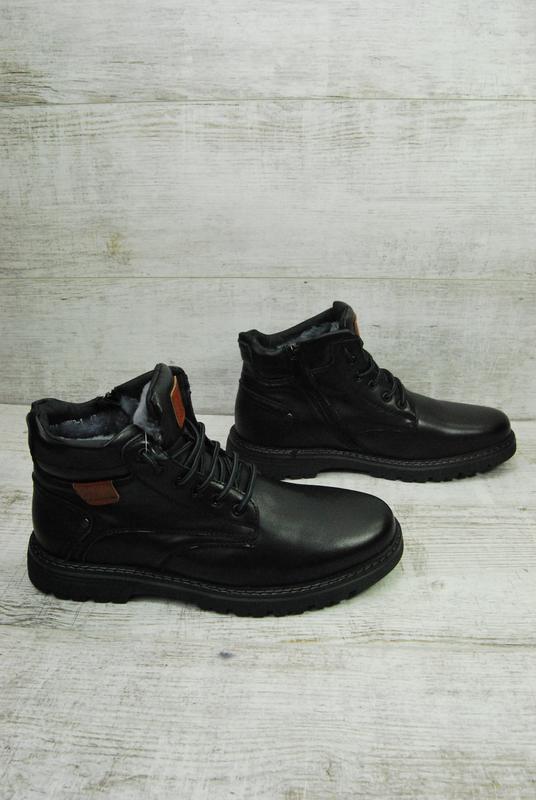 Ботинки мужские зимние чёрные кожа,цигейка