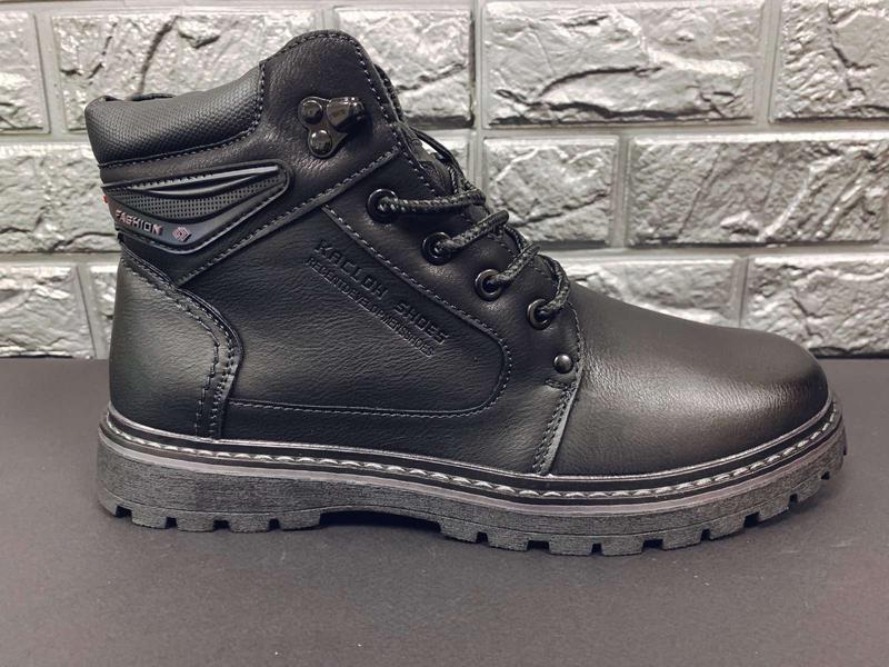 Мужские зимние ботинки, недорого