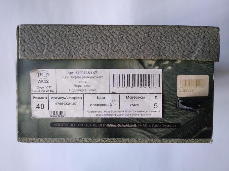 Босоножки на танкетке шлепанцы m.shoes новые в родной коробке - Фото 9