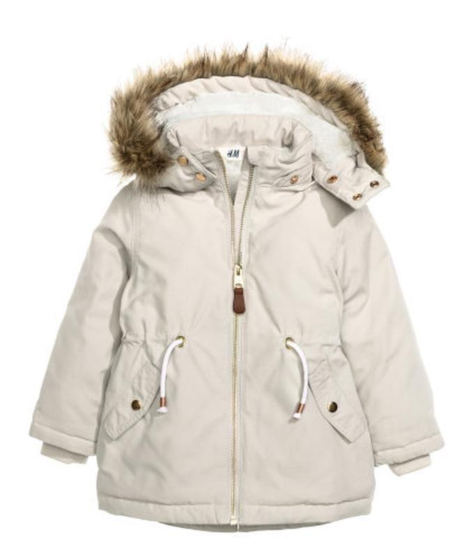 Куртка парка демисезон
