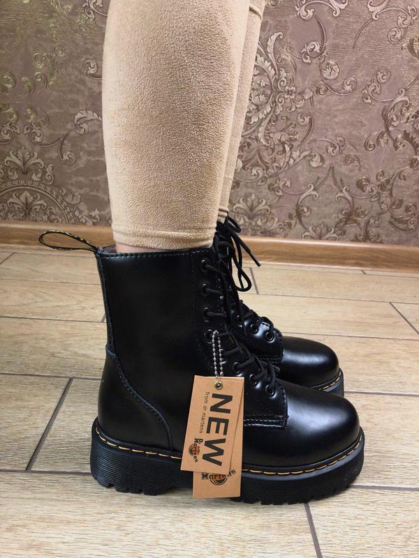 Женские зимние кожаные ботинки/ сапоги dr. martens  jadon blac...