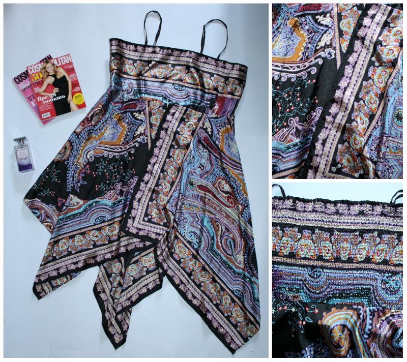 Стильное платье сарафан yours