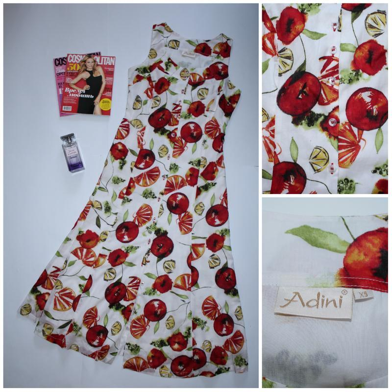 Очень красивое платье в фруктах adini