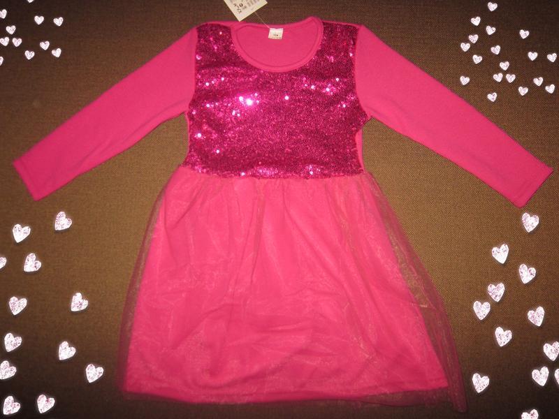 Платье  с фатином малиновое
