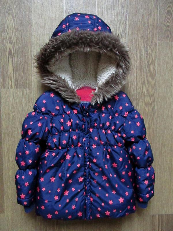Теплая деми куртка в звездочках