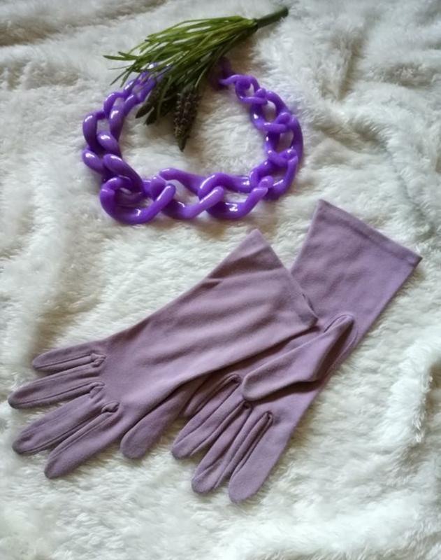 Перчатки лавандового цвета
