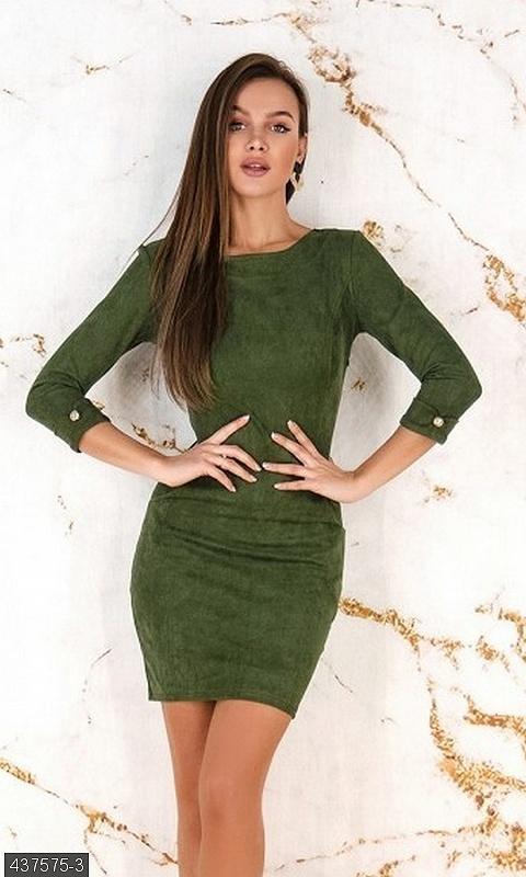 Шикарное платье замш с кружевной спинкой