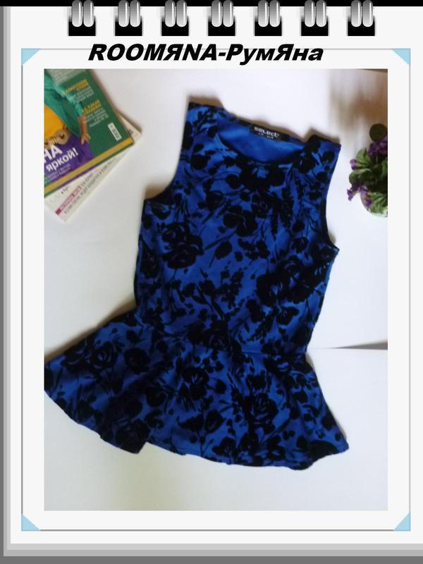 Очень красивая блуза с баской