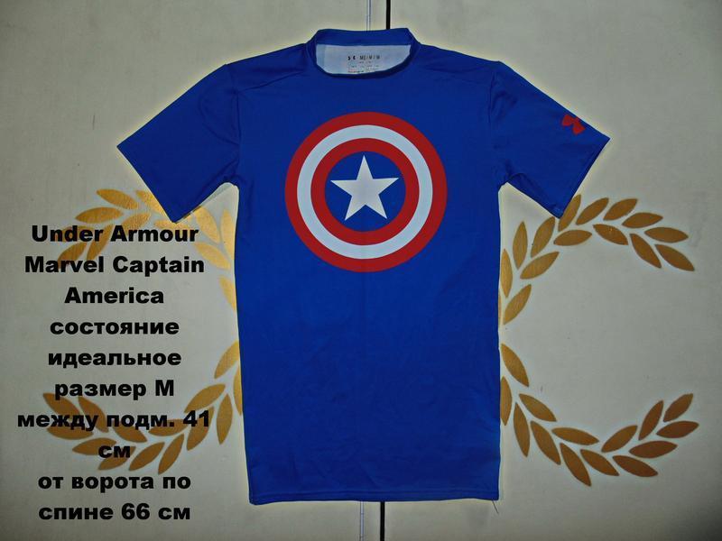 Under armour captain america компрессионная футболка