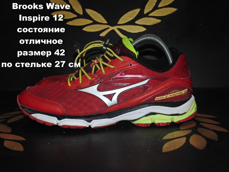 Кроссовки brooks wave inspire 12