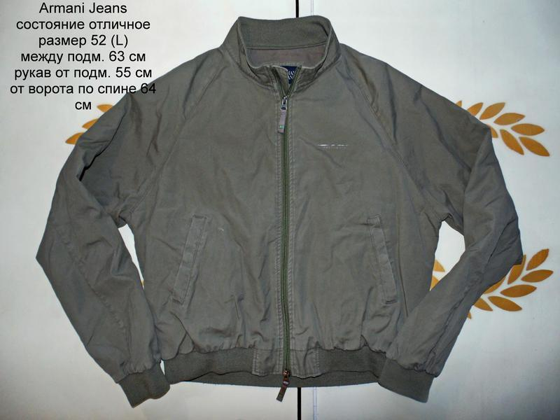 Armani jeans куртка легкая на весну.размер 52 (l)
