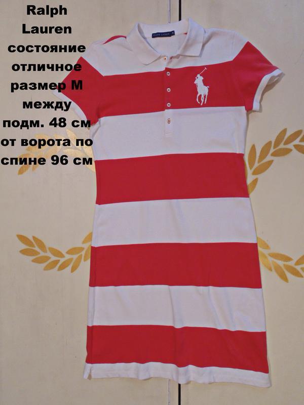 Ralph lauren платье размер м