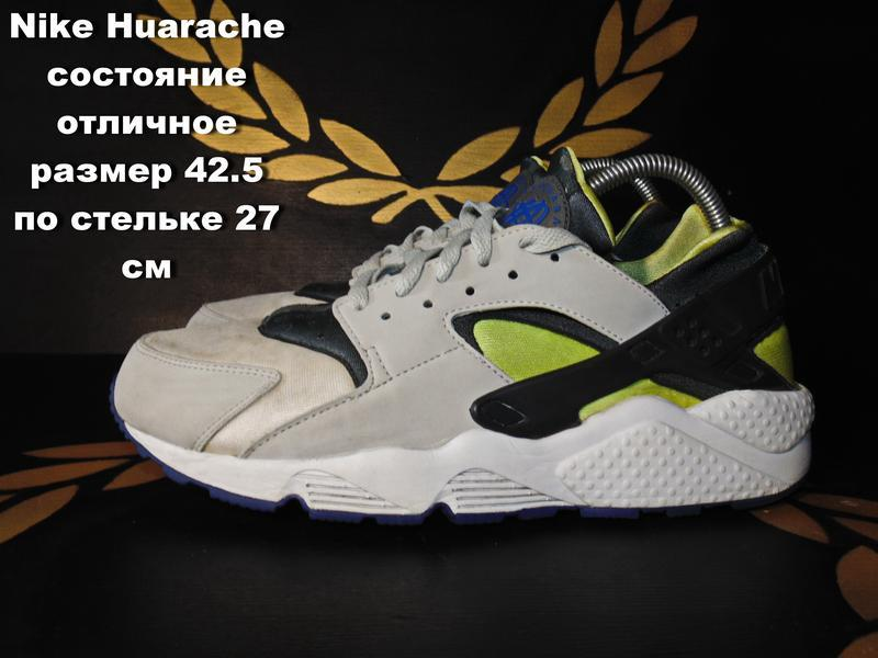 Nike huarache кроссовки размер 42.5
