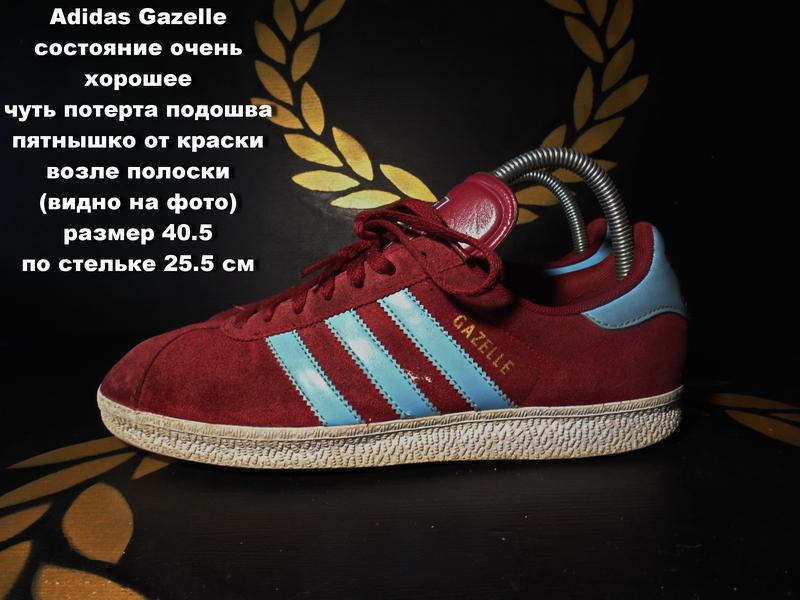 Adidas gazelle кроссовки размер 40.5