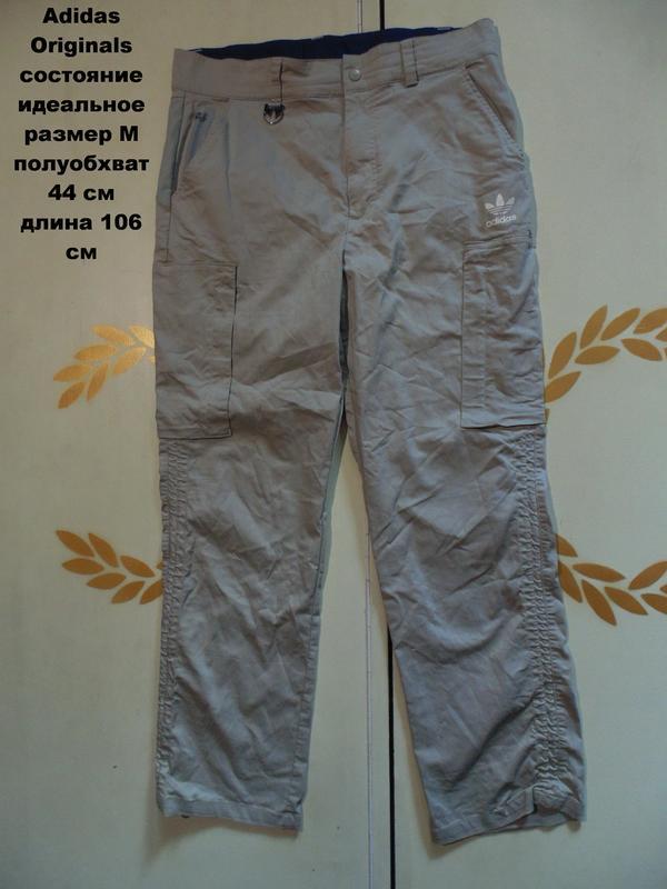Adidas originals штаны. размер м