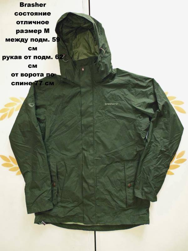 Brasher куртка треккинговая размер м