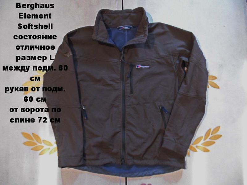 Berghaus element softshell куртка размер l