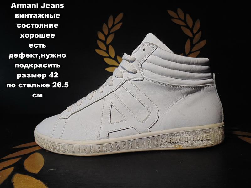Armani jeans кроссовки размер 42