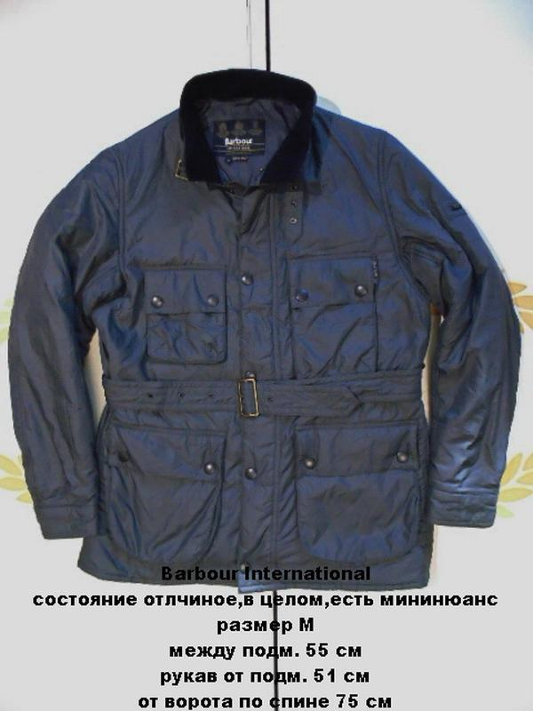 Barbour international куртка размер м